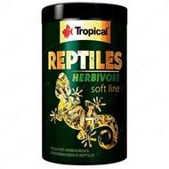 Корм для всеядных рептилий Reptiles Herbivore Soft TROPICAL