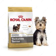 """Сухой корм для для щенков Йоркширского терьера до 10 месяцев """"Breed Yorkshire junior"""""""