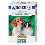 Альбен С антигельминтик широкого спектра действия для кошек и собак