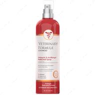 Антисептический и противогрипковый спрей для собак и кошек, с хлоргексидином, кератином и алоэ вера Veterinary Formula Advanced Antiseptic&Antifungal Spray