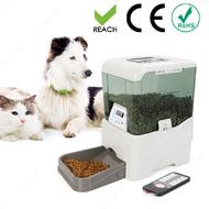 Автоматическая кормушка для кошек и собак с дистанционным управлением Pet Feeder