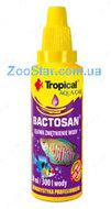 Bactosan - средство по уходу за водой в аквариуме