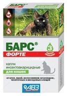 Барс Форте капли инсектоакарицидные для кошек - 1 пипетка