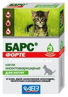 Барс Форте капли инсектоакарицидные для котят - 1 пипетка