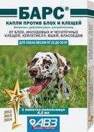 Капли инсектоакарицидные от блох и клещей для собак от 20 кг до 30 кг БАРС