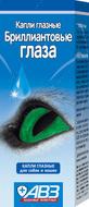 Глазные капли для кошек и собак Бриллиантовые глаза