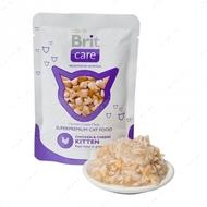 """""""Cat Pouches Chicken & Cheese Kitten"""" Консервы для котят, с курицей и сыром"""