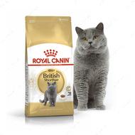 Сухой корм для взрослых кошек породы Британская короткошерстная Breed British Shorthair adult