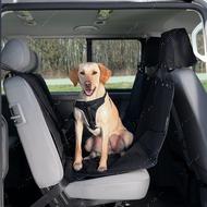 CAR SEAT Cover - Подстилка в автомобиль для собак