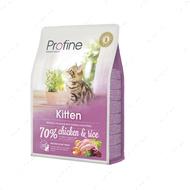 Сухой корм для котят и кошек всех пород с курицей и рисом Cat Kitten Chicken and Rice