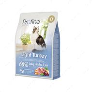 """Сухой корм для кошек с избыточным весом и склонных к ожирению с индейкой и рисом """"Adult Light Turkey & Rice"""""""