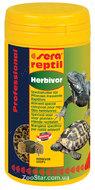 """Хербивор """"Reptil Professional Herbivor"""" профессиональный корм для плотоядных рептилий"""