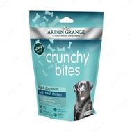 Хрустящее лакомство диетическое для собак с избыточным весом с курицей Crunchy bites light with fresh chicken