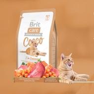 Коко сухой корм для привередливых кошек с мясом утки и лосося Cocco I am Gourmand