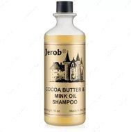 Шампунь концентрированный с какао и норковым маслами, для длинной шерсти Cocoa Butter & Mink Oil Shampoo
