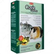 """""""Grandmix Cavie & Cincilla"""" корм для морских свинок, шиншилл и дегу"""