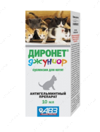 """Диронет - джуниор"" суспензия антигельминтик для котят"
