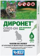"""""""Диронет Спот-он"""" капли от глистов и блох для кошек, 3 пипетки"""