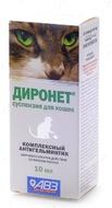 Cуспензия антигельминтик со вкусом лосося для кошек Диронет
