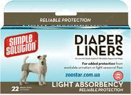 """""""Disposable Diaper Liners -Light Flow"""" - влагопоглощающие гигиенические прокладки для животных для дополнительной защиты"""