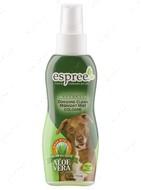 Свежий одеколон для собак Doggone Clean Cologne