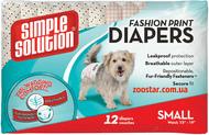 """""""Fashion Disposable Diapers Small"""" - гигиенические подгузники для животных с узором"""