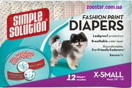 """""""Fashion Disposable Diapers X-Small"""" - гигиенические подгузники для животных с узором"""
