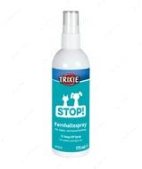 """Отпугивающий спрей для собак и кошек """"Fernhalte-spray"""""""