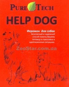 Феромон для собак спрей Help Dog / Хэлп Дог 5мл