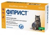 Фиприст для кошек капли от блох и клещей