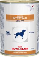 Лечебная диета для собак GASTRO INTESTINAL LOW FAT