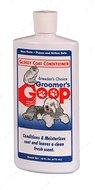 """Увлажняющий, питающий, защитный и текстурирующий кондиционер """"Glossy Coat Pet Conditioner"""""""