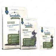 Сухой корм для крупных кошек Бош Санабель Гранде Bosch Sanabelle Grande