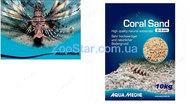 Грунт в морской аквариум, коралловая крошка Coral Sand, 2-5 мм