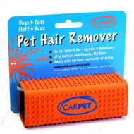 """Hair Remover"" КАРПЕТ щетка для уборки шерсти животных"