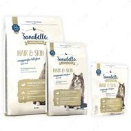 Сухой корм для выставочных и привередливых кошек Бош Санабель Bosch Sanabelle Hair&Skin
