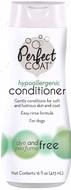 Кондиционер для собак гипоаллергенный 8in1 Perfect Coat Hypoallergenic Conditioner
