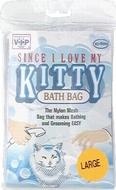 """""""Я Люблю Своего Кота"""" сетка для купания кота - большая, 55 см."""