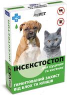 Капли против эктопаразитов для котят и щенков, на основе фипронила ProVet  Инсектостоп