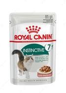 Влажный корм для кошек старше 7 лет INSTINCTIVE 7+ wet in gravy