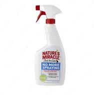 No More Spraying Stain & Odor Remover   антигадин для кошек