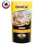 Витамины для кошек Jokies