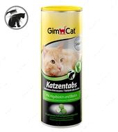 """Витамины с морскими водорослями и биотином для кошек """"Katzentabs Algobiotine"""""""