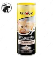 """Витамины с сыром Маскарпоне, биотином и ТГОС для кошек """"Katzentabs Mascarpone and Biotin"""""""