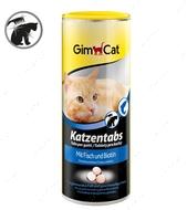 "Витамины с рыбой и биотином для кошек ""Katzentabs mit Fisch"""