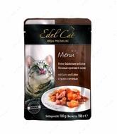 Консервы для кошек, c гусем и печенью Edel Cat pouch Mit Gans und Leber