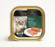 Паштет для котов с кроликом Edel Cat Pate Mit Kaninchen