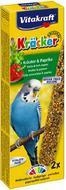 Крекер для волнистых попугаев с травами и паприкой