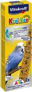 Крекер для волнистых попугаев в период линьки