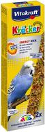 Крекер для волнистых попугаев Energy